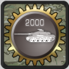 Combateer (Play 2000 Public Games)