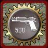 Ranger (Play 500 Public Games)
